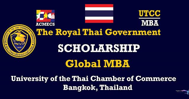 منح الحكومة الملكية التايلاندية