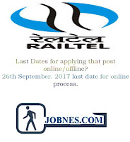 RailTel Corporation of India Limited Recruitment 2017  for 86  various posts  apply online here