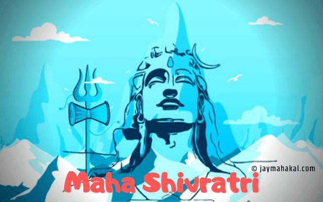 maha shivratri images download hd