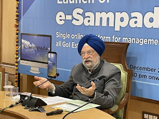 'E-Sampada' Web Portal and Mobile App