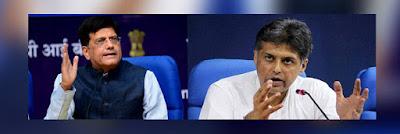 BJP says electoral bonds brought in clean money in politics