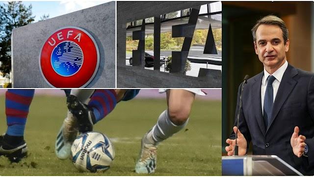 «Μνημόνιο» για κακομαθημένους «ολιγάρχες» του ελληνικού ποδοσφαίρου