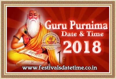 2018 Guru Purnima Puja Date & Time in India, गुरु पुर्णिमा 2018 तारीख और समय
