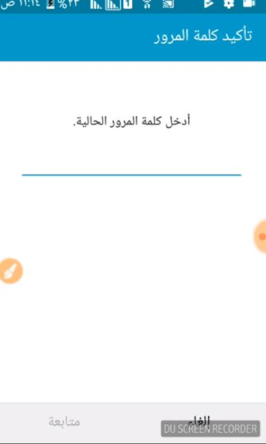 حل مشكله حدث مشكله في الشبكة 410