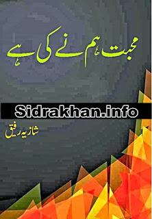 Mohabbat Humne Ki Hai