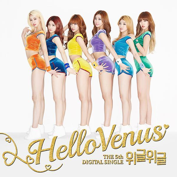 Wiggle, Wiggle lo nuevo de HELLOVENUS #POPCOREANO