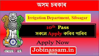 Irrigation Department, Sibsagar