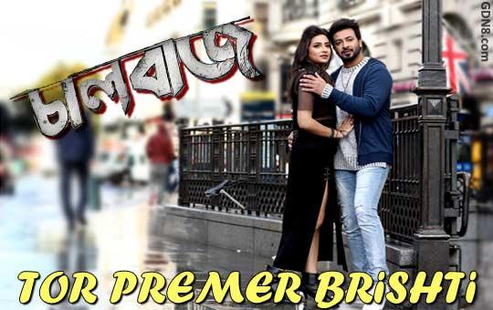 Tor Premer Brishti - Chalbaaz - Shakib Khan
