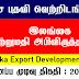 Vacancy In Sri Lanka Export Development Board