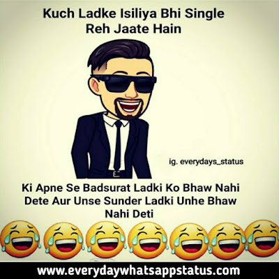 """Funny Love Status in Hindi 