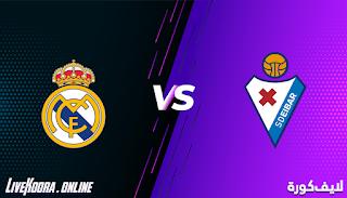 مشاهدة مباراة ايبار وريال مدريد المباراة كاملة بتاريخ 20-12-2020 الدوري الاسباني
