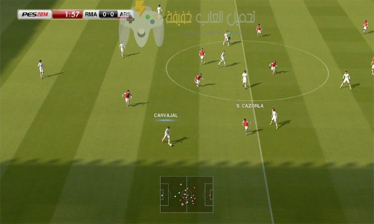 تحميل لعبة بيس 2014 للكمبيوتر مضغوطة من ميديا فاير