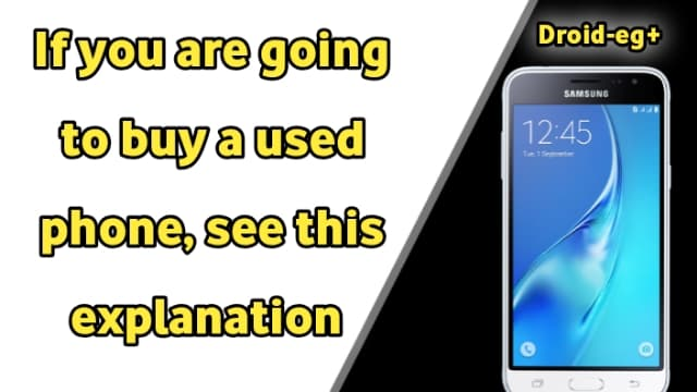 How to check the used phone before purchasing so that you are not installed