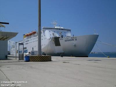 Ηγουμενίτσα: 68χρονος τραυματίστηκε μέσα στο πλοίο