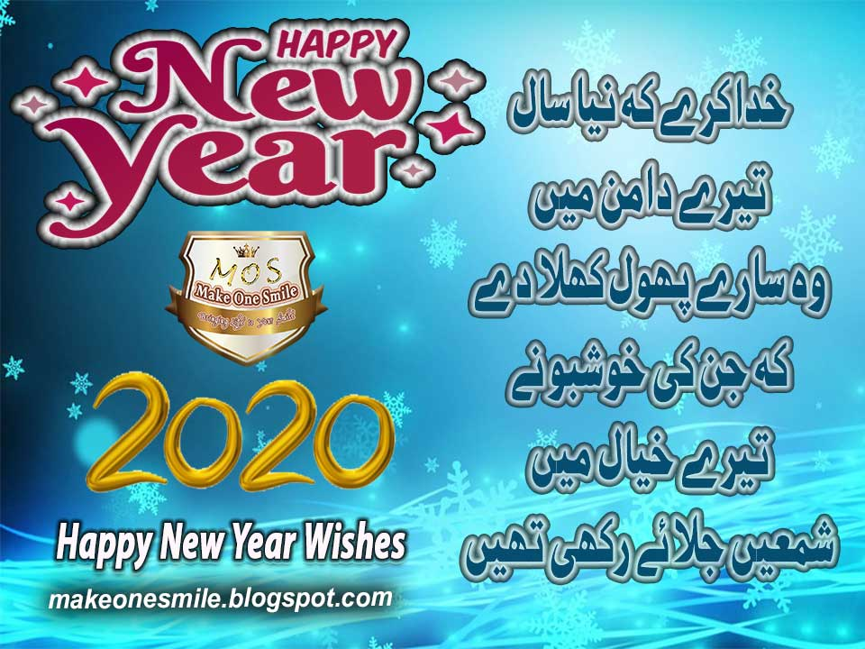 happy new year wishes messages and greetings new year