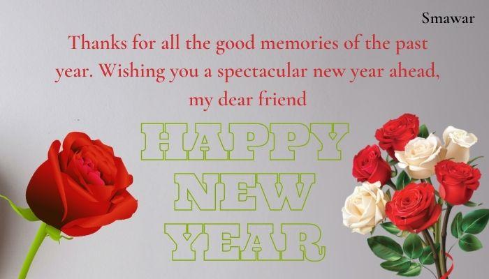 Best-New-Year-Hindi-Wishes  नव-वर्ष-की-हार्दिक-शुभकामनायें-2022