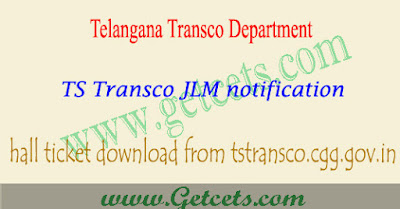 TSTRANSCO JLM Hall Tickets 2018 download,TSTRANSCO JLM Hall Ticket 2018,TSTRANSCO JLM results 2018