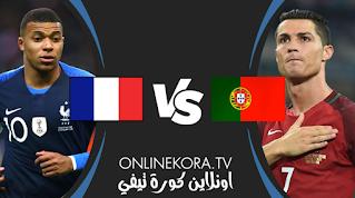 مشاهدة مباراة البرتغال وفرنسا بث مباشر اليوم 14-11-2020  في دوري أمم أوروبا
