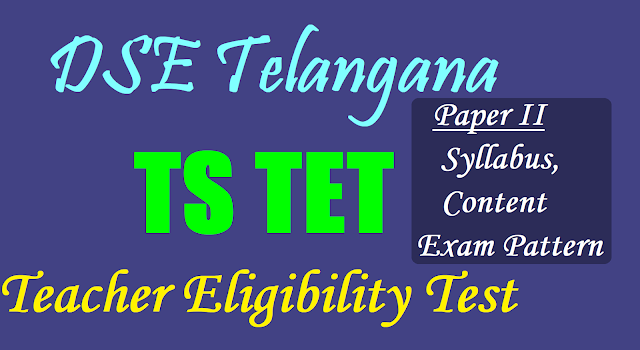 TSTET 2017 Paper II Syllabus, Structure, D.Ed Content, School Subjects
