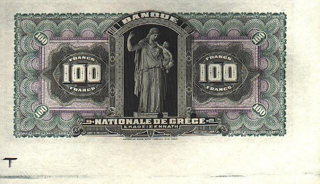 https://1.bp.blogspot.com/-XMIam32RuJw/UJjvG3TPwiI/AAAAAAAAKf0/OulfsT5kGDY/s640/GreeceP53s-100Drachmai-1913-donatedarchintl98_b.jpg