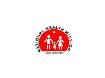 NHM-Assam-Logo-Result-Staff-Nurse