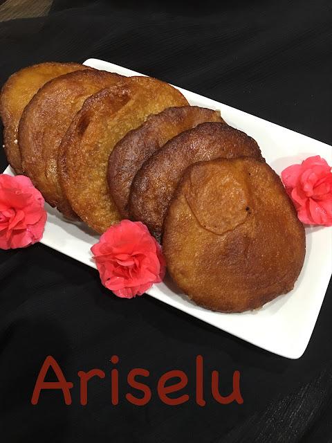 Ariselu / Atirasam / Adhirasam