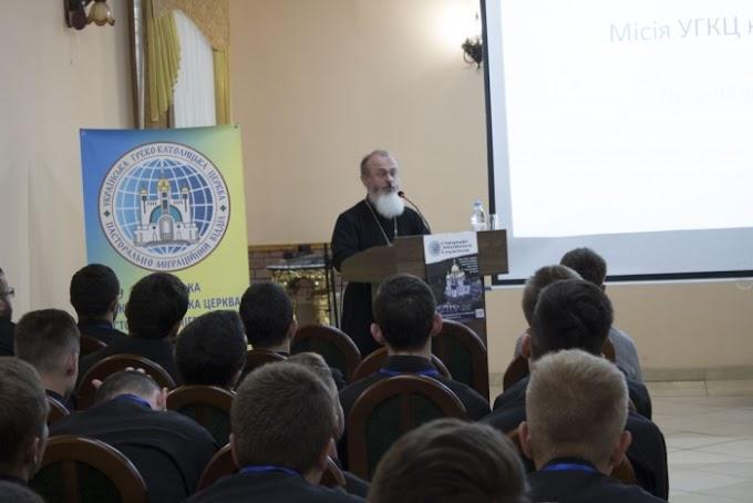 Екзарх Луцький кличе семінаристів відроджувати УГКЦ на Волині