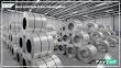 Metal Sektörü Online Tahsilat Dijitalleşmesi