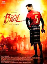 Bigil (2019) is a tamil language sports action film starring Vijay and Nayanthara in the lead roles