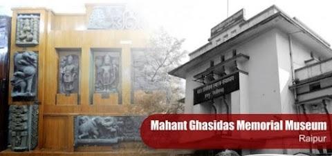 महंत घासीदास स्मारक संग्रहालय