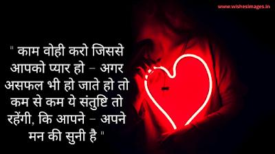 Good night Whatsapp image