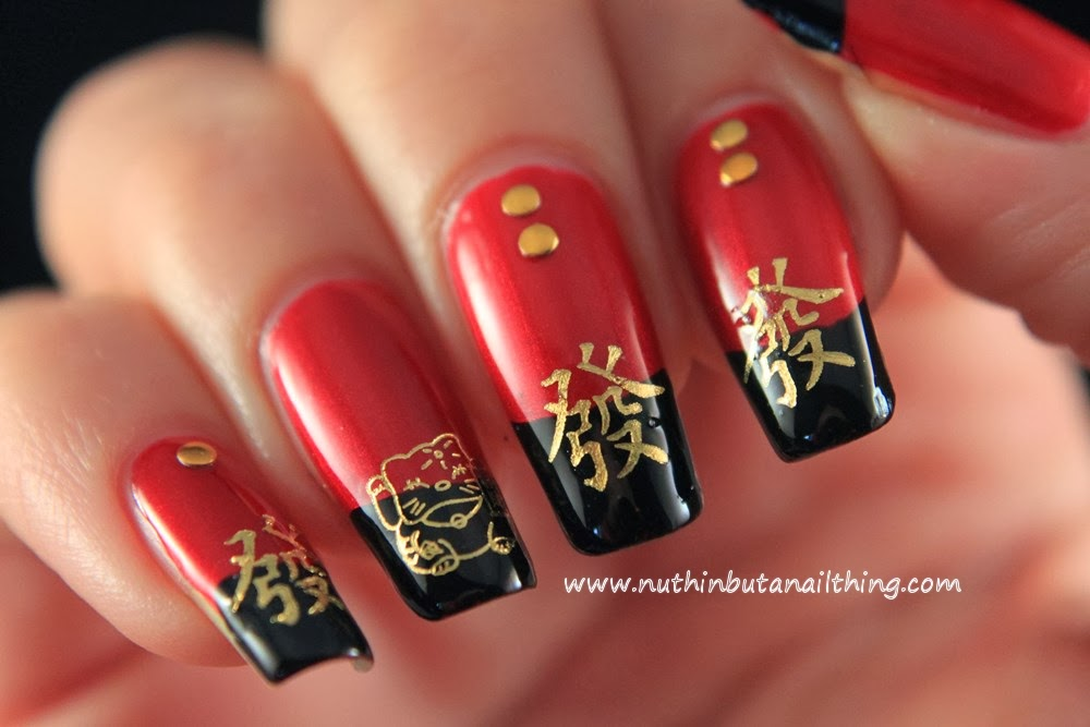 nuthin' but a nail thing: 33 Day Challenge - Day 13 - Chinese