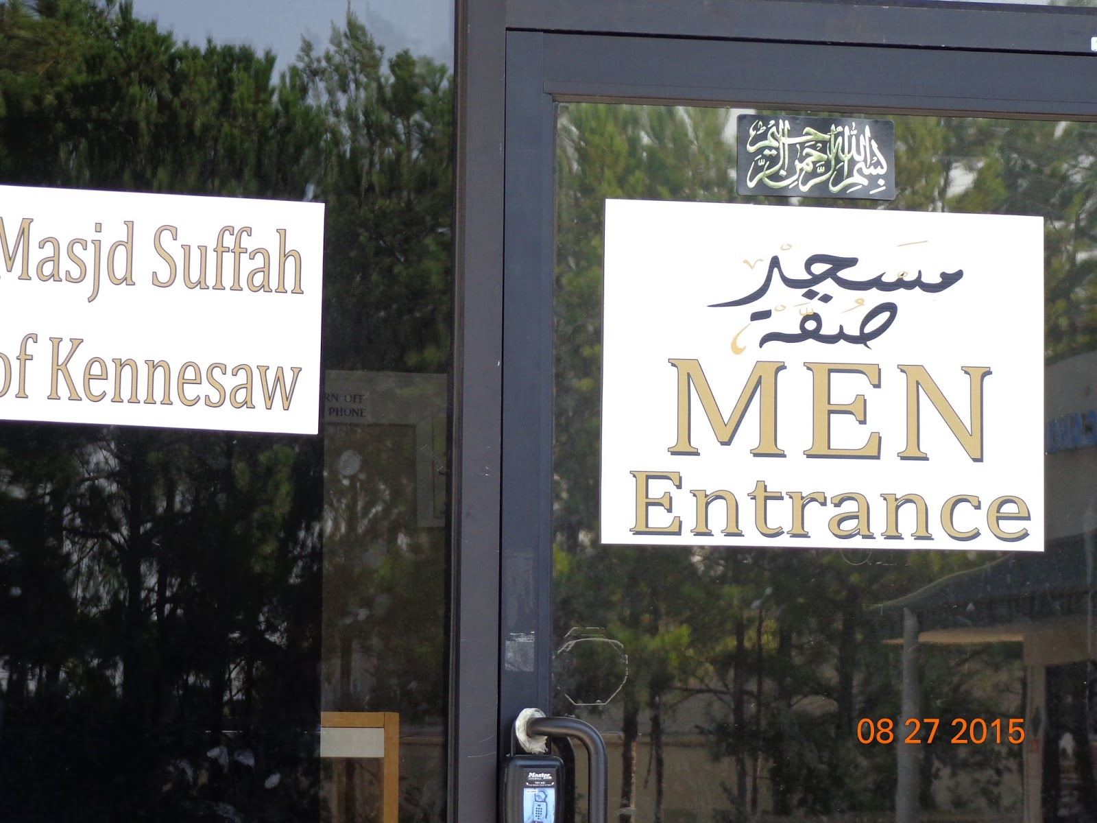 kennesaw muslim Nayyer islam, mb is a diagnostic radiology specialist in kennesaw, ga and has been practicing for 14 years he graduated from jinnah post grad med ctr in 1992 and.