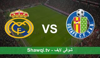مشاهدة مباراة ريال مدريد وخيتافي اليوم بتاريخ 18-4-2021 في الدوري الاسباني
