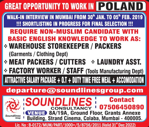 Poland Jobs, Warsaw Jobs, Soundlines Consultancy, Mumbai Interviews,