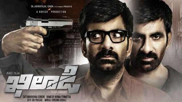 Khiladi Full Movie Cast Story Release date
