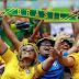 Órgãos estaduais vão ter ponto facultativo durante jogos do Brasil na Copa