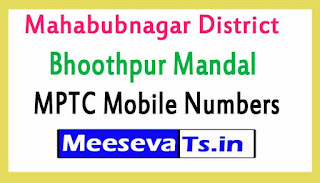 Bhoothpur Mandal MPTC Mobile Numbers List Mahabubnagar District in Telangana State