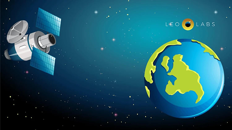 Система отслеживания космического мусора LeoLabs собрала еще 65 миллионов долларов