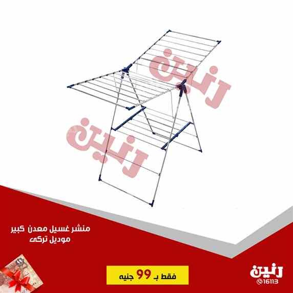 عروض رنين الثلاثاء 15 يناير 2019 مهرجان ال 99 جنيه
