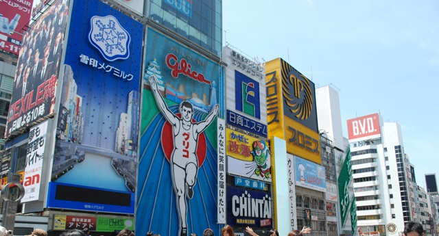 Osaka. Osaka Consult. OsakaConsult.
