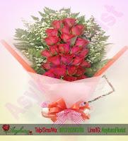 HNBKT (13) Toko Bunga Bekasi