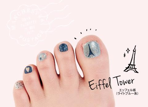 Medias con uñas pintadas tendencia japonesa