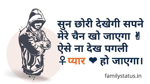 2 line Attitude shayari in hindi for boy and girl| Khatarnak attitude shayari