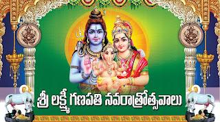 Vinayaka-chavithi-flex-banner-PSD-template-free-downloads-naveengfx.com