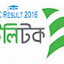 HSC result 2016 via Teletalk Bangladesh Limited