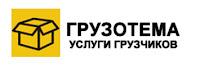 Услуги грузчиков в Нижнем Новгороде и Нижегородской области