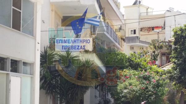 Πρέβεζα: Αντιδράσεις στη συνένωση Επιμελητηρίων της Ηπέιρου