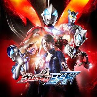 Ultraman Geed – Episodio 25