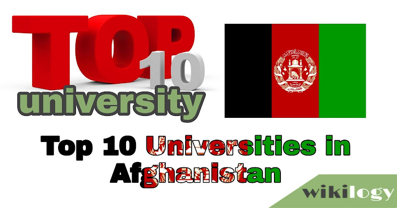 Top 10 Universities in Afghanistan